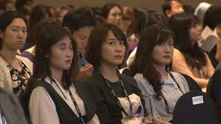 [아산나눔재단_2018N_FORUM] 1부 Plenary Session
