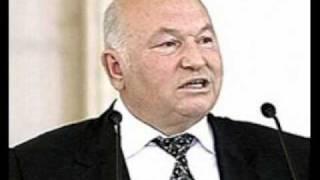 Смотреть видео 28.09.10 Мэр Москвы Лужков отправлен отставку онлайн