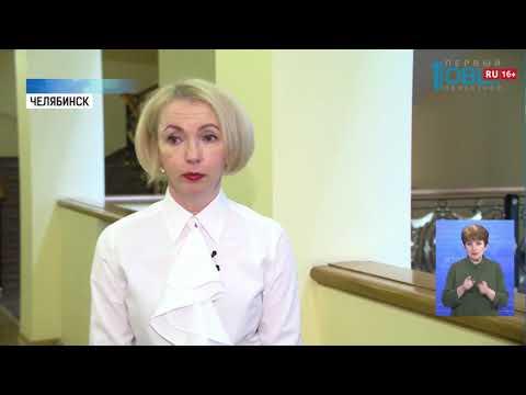 Еще 2 человека в Челябинске условно заражены коронавирусом