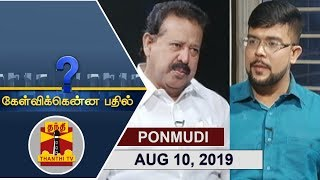 (10/08/2019) Kelvikkenna Bathil | Exclusive Interview with Former Minister Ponmudi | Thanthi TV