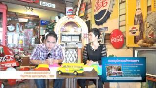 Rayong Channel | รายการ เล่าเรื่องเมืองระยอง 07/10/57
