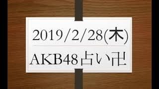 http://plaza.rakuten.co.jp/daimyouou/diary/201902270000 IPHONE XS M...