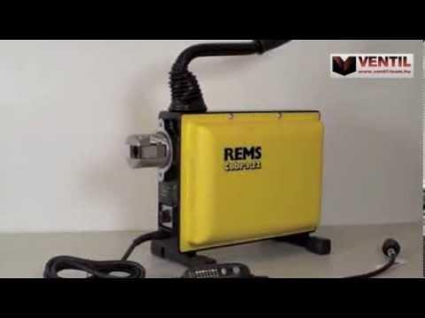 Машина за почистване на тръби и канали REMS Cobra 22 #DcsJ-Tds_NM