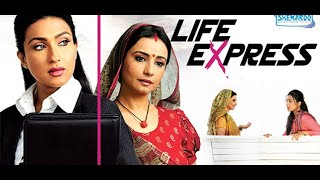 Life Express - Hindi Full Movie - Rituparna Sengupta, Kiran Janjani - Popular Hindi Movie