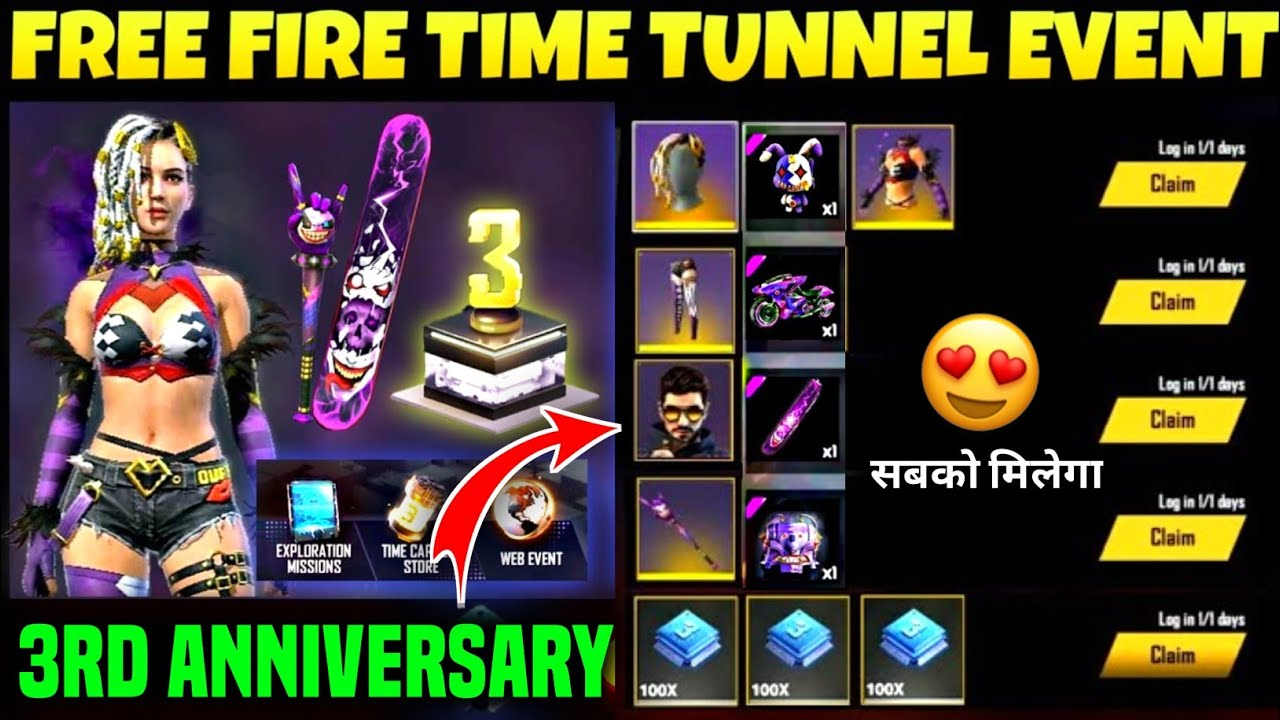HOW TO COMPLETE 3RD ANNIVERSARY EVENT || FREE FIRE 3RD ANNIVERSARY EVENT FULL DETAILS || FREE ALOK ?
