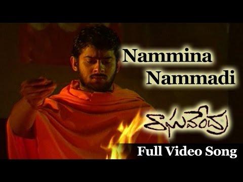 Raghavendra Movie || Nammina Nammadi Bit Song || Prabhas, Anshu, Swetha Agarwal