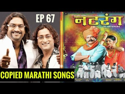 Ajay Atul Inspired by Old Marathi Songs?? Copied Marathi Songs | EP 67