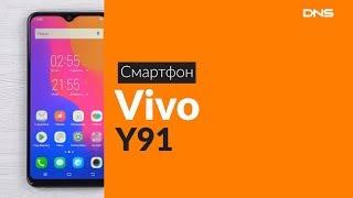 Розпакування смартфона Vivo Y91 / Unboxing Vivo Y91