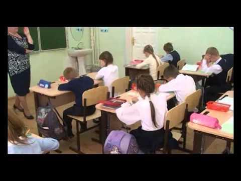 Программа 21 век российский язык 2 класс