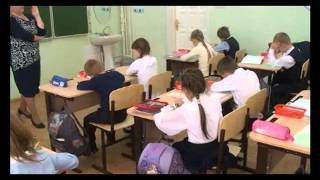 Урок русского языка по теме: