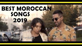Mashup 2019 Best Moroccan songs- احسن أغاني المغرب Saad lamjarred-hatim ammor-Bahaoui-belaiachi...