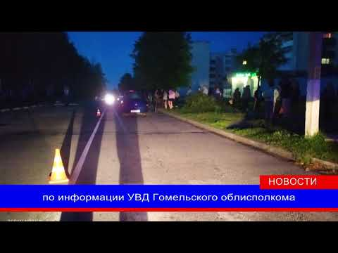 Три ДТП с участием пешеходов произошли в Мозыре