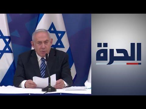 إسرائيل.. استمرار التظاهرات المطالبة باستقالة نتانياهو  - 14:57-2020 / 8 / 3