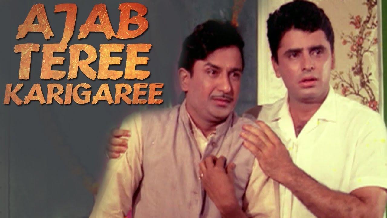 Download Ajab Teri Karigari Re Kartar (Sad) - Mohammad Rafi | Hindi Sad Song | Dus Lakh
