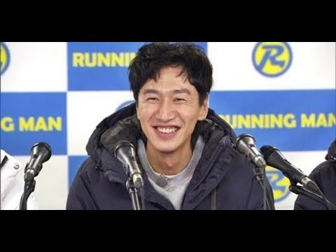 Lee Kwang Soo says he was afraid to attend 'Running Man' recording after  his dating news