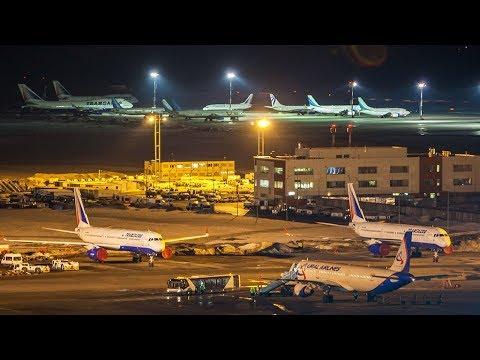 Ночной вылет из Домодедово