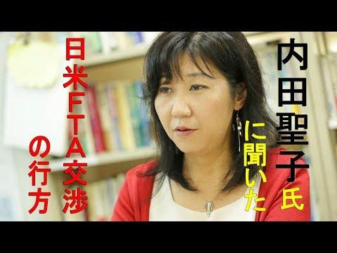 日米FTAの行方と暴走するトランプへの対抗策【注目の人直撃インタビュー】