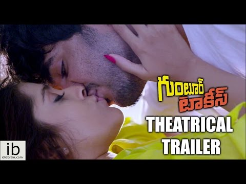 Guntur Talkies theatrical trailer -...