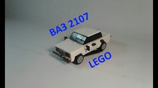 ВАЗ 2107 Lego. Обзор самоделки