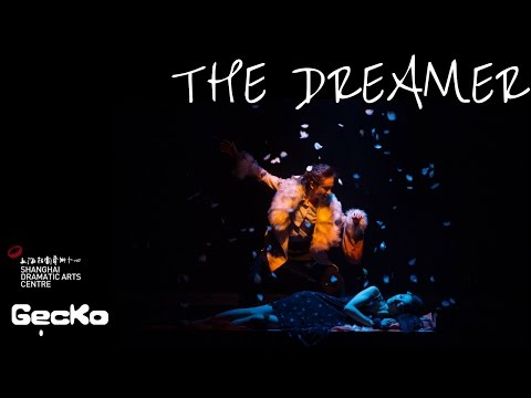 The Dreamer | Edinburgh 2017 Full Trailer | Associate Shows | Gecko