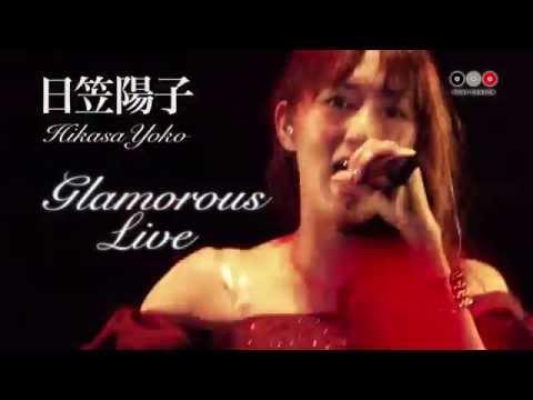 20140416 日笠陽子「Glamorous Live」BD&DVD30SecSPOT