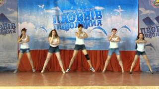4 день, день молодёжи, танец тодес