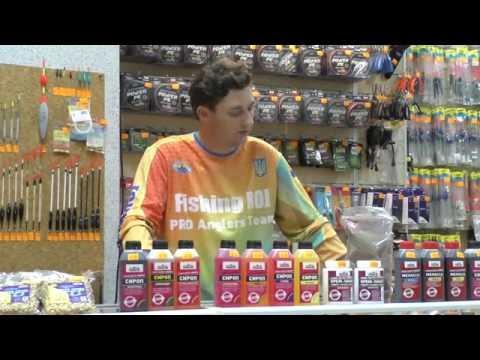 Семинар на тему: Прикормка, ароматизаторы, добавки