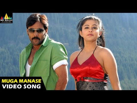 Nava Vasantham Songs | Muga Manase Video Song | Tarun, Priyamani | Sri Balaji Video