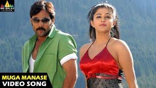 Nava Vasantham Songs   Muga Manase Video Song   Tarun, Priyamani   Sri Balaji Video
