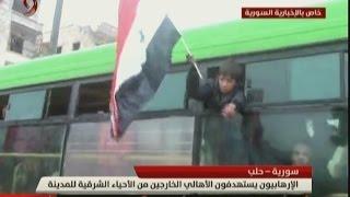 حلب - الإرهابيون يستهدفون الأهالي الخارجين من الأحياء الشرقية للمدينة