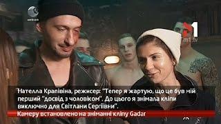 webкамера - Камера Установлена: Съемки Клипа Gadar - 16.01.2017
