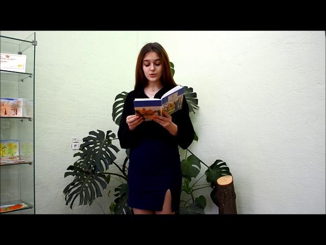 Изображение предпросмотра прочтения – КаринаМаксутова читает произведение «Стихотворение в прозе. Роза» И.С.Тургенева
