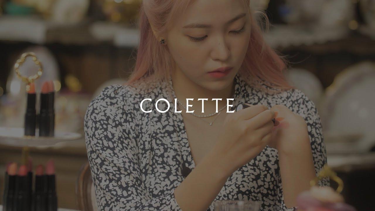 COLETTE 콜레트 EP. 1 예리, 자신을 표현하는 두 가지 색을 찾다