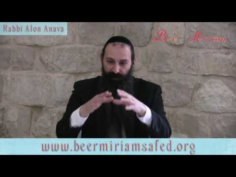 Mesirut Nefesh (Self sacrifice) - concentrating on the small things - Rabbi Alon Anava