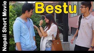 Bestu Kanda | New Nepali Movie Bestu | Comedy Video 2017 | Soltini | Colleges Nepal