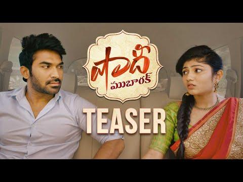 Shaadi Mubarak Teaser - Sagar RK Naidu, Drishya Raghunath   Padmasri   Dil Raju