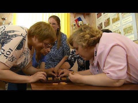 Инвалидам по зрению подарили настольные игры