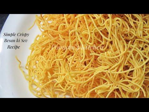 Homemade Besan ki Sev Recipe/ Crispy Besan Sev for Namkeen - Simple Sev Recipe/ Namkeen Recipe