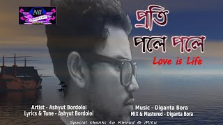 Proti Pole Pole _ Ashyut Bordoloi_Official Song #ymusicboxoffice #ashyutbordoloi #dhwanirecords