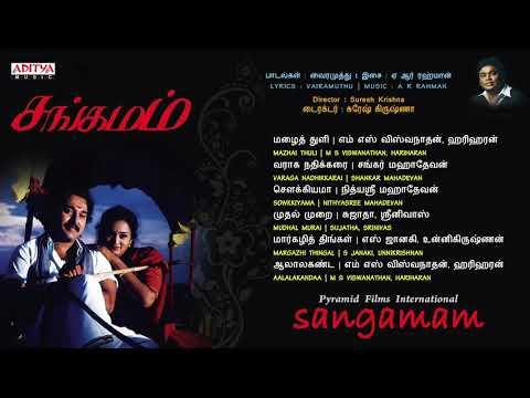 Sangamam Tamil Full Songs Jukebox || Raghuman, Vindhiya || A.R.Rahaman