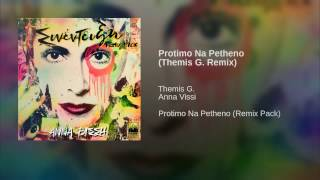 Anna Vissi - Protimo Na Petheno, Themis G. Remix (Official Audio Release)