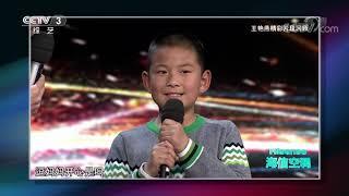 [越战越勇]杨帆小粉丝三岁撑起半个家 为逗患癌妈妈开心在家学习模仿杨帆| CCTV综艺