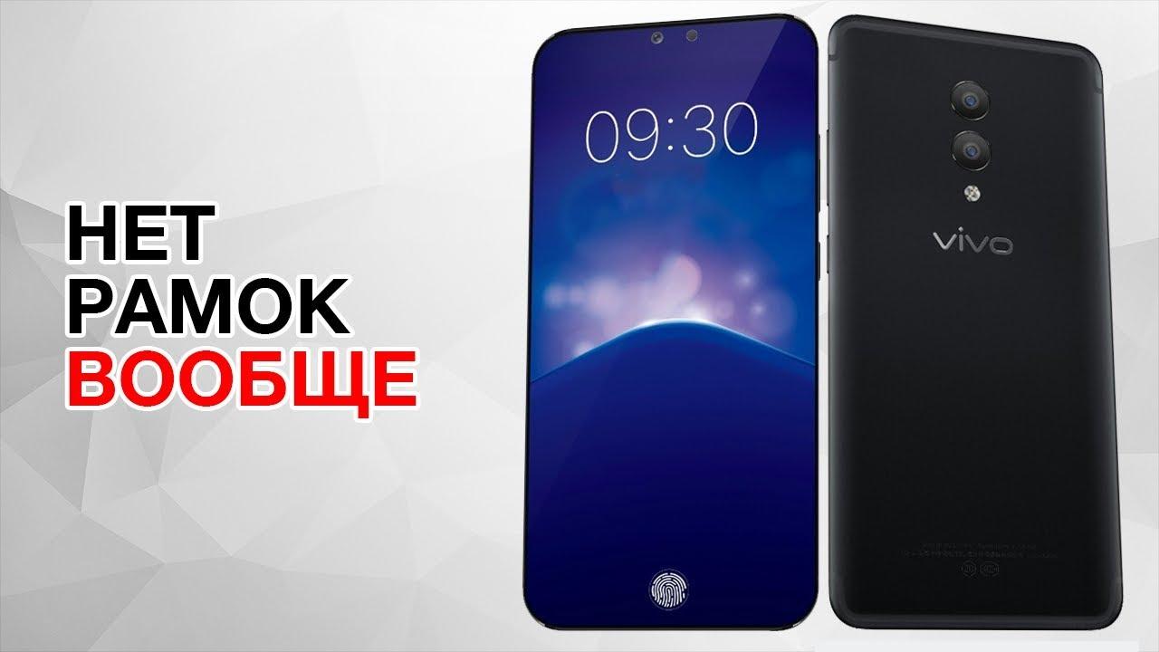 Купить мобильные телефоны и смартфоны vivo в хабаровске. Низкие цены, новые и бу. Предложения от магазинов и частных лиц.