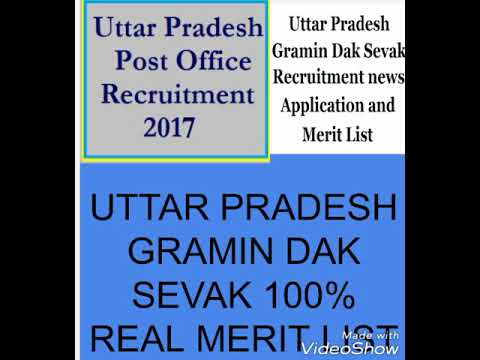 UTTAR PRADESH GRAMIN DAK SEVAK MERIT LIST 100%TRUE
