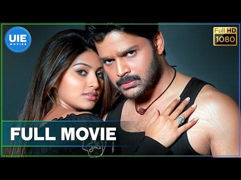 Inba Tamil Full Movie | Shaam | Sneha | Adithya Menon