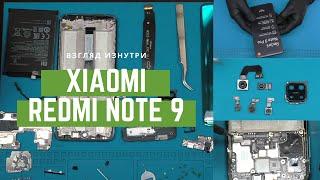 Обзор Xiaomi Redmi Note 9 Pro - Взгляд изнутри. Наконец-то с NFC | Xiaomi Redmi Note 9 Pro Teardown