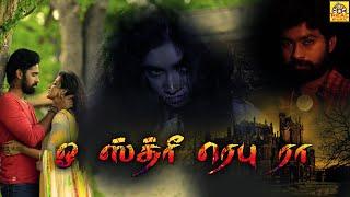 Aranmanai 3  O Sthree Repu Raa | Exclusive HD Full Movie | {Tamil} | New Release 2019 HD Tamil Movie