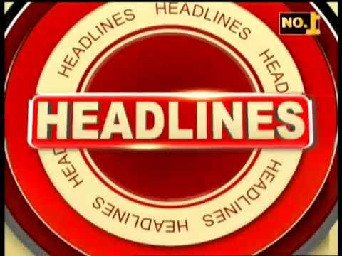 News Flash! Top #Headlines @ 1 PM | 30th October'18 | Vtv News