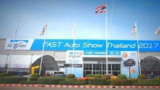 Fast Auto Show 2017 ที่ไบเทคบางนา