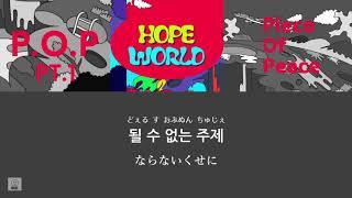 Download 日本語字幕【 P.O.P (Piece Of Peace) Pt.1  】 J-HOPE of BTS 防弾少年団
